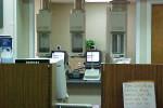 4 Diverse Bank w