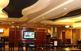 BK Robert Lounge